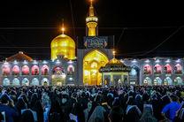 پخش زنده احیای شب ۲۳ رمضان از جوار حرم امام رضا(ع)