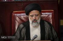 ابلاغ عضویت نمایندگان قوه قضاییه در نهادهای شبه قضایی سطح استان
