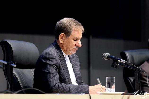 معاون اول رییسجمهور فرارسیدن روز ملی تونس را تبریک گفت