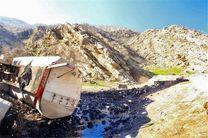 تریلر عراقی حامل بنزین سوپر در جاده پلدختر - اندیمشک واژگون شد