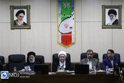 جلسه مجمع تشخیص مصلحت نظام - ۱۶ بهمن ۱۳۹۸