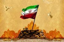 شش کمیته و چهار هزار و 700 برنامه به مناسبت هفته دفاع مقدس در خوزستان برگزار می شود