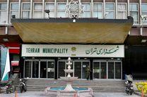 تهران در یک اتاق شیشه ای اداره نمی شود