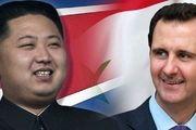 تایید پیام بشار اسد به کیم جونگ اون