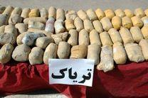 کشف بزرگترین محموله مواد مخدر در سال 97 در سیستان و بلوچستان / درگیری مسلحانه شدید نیروی انتظامی با قاچاقچیان مواد مخدر
