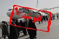 گرد و غبار دو پرواز ورودی به فرودگاه اهواز را لغو کرد/لغو همه پروازهای فرودگاه اهواز تا ماندگاری گرد و غبار