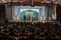 برگزیدگان قرآنی بیست و سومین جشنواره قرآن و عترت وزارت بهداشت تقدیر شدند