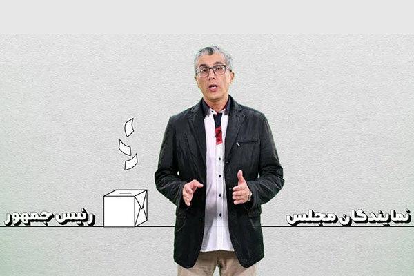ساعت پخش برنامه انتخاب یازدهم مشخص شد