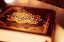 مفاهیم قرآنی از طریق ابزار هنر و رسانه به جامعه منتقل شود