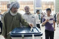 ملت با رأی به عقلانیت، عزت و سربلندی ایران را تحکیم بخشیدند