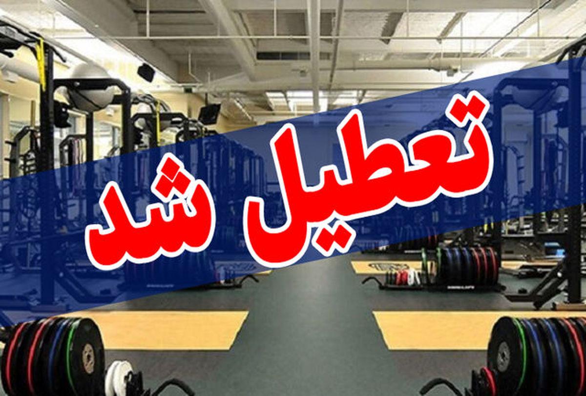 پلمپ ۷۰ باشگاه ورزشی از ۲۱ فروردین ماه تا امروز