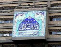 دفتر سیاسی وزارت کشور منادی تحقق برنامههای دولت، رئیسجمهور و وزیر کشور است