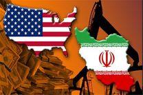 آمریکا باید تحریم های خود علیه ایران را کاهش دهد