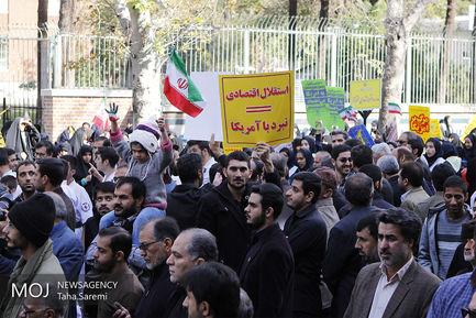 راهپیمایی روز ۱۳ آبان ۱۳۹۷ در تهران
