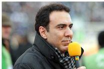 پخش زنده بازی فرانسه و کرواسی از شبکه سه سیما/ گزارشگر بازی فینال مشخص شد