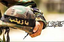 نخستین یادواره شهدای مدافعان حرم در مشگینشهر برگزار شد