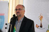 اجرای طرح طبقه بندی مشاغل در  شرکت گاز استان اصفهان