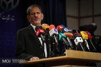 جهانگیری فرا رسیدن روز ملی جمهوری آذربایجان را تبریک گفت