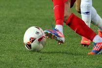 برنامه هفته نوزدهم لیگ برتر بیستم فوتبال ایران مشخص شد