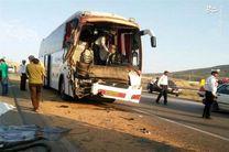 یک کشته و 11 مصدوم در تصادف یک دستگاه اتوبوس و تریلر در آزاد راه کاشان - نطنز