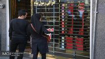 قیمت فروش ارز مسافرتی 27 مرداد 98 اعلام شد