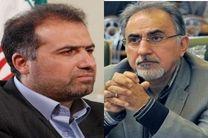 هشدار نسبت به احتمال بروز یک فاجعه در خیابان سپهبد قرنی تهران