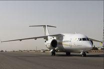 بازگشایی ترمینال ۱ فرودگاه مهرآباد از امروز