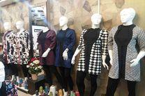 پلمب یک فروشگاه مانتو در میدان ونک