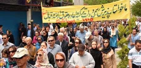 ارامنه اصفهان خواستار پایان بخشیدن جنگ سوریه شدند