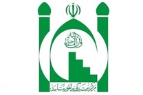 اطلاعیه امور مساجد در لبیک به مقام معظم رهبری