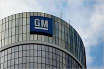 پیروزی حقوقی جنرال موتورز در پرونده سوییچ معیوب