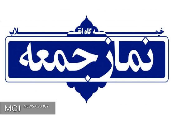 اعلام برنامههای ویژه سالروز اقامه اولین نمازجمعه در لرستان