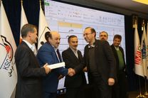 تقدیر از تامین کنندگان برتر شرکت ذوب آهن اصفهان در دومین جشنواره ملی فولاد ایران