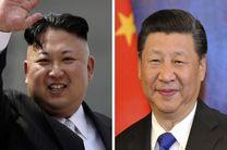 تلاش رئیسجمهور چین جهت افزایش روابط با کره شمالی