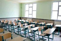 افزایش ۳۰ درصدی شهریه مدارس غیردولتی در سال آینده