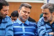 چهاردهمین دادگاه متهمین پرونده شرکت پدیده برگزار شد
