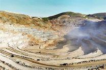 رشد شاخصهای بخش معدن در استان هرمزگان