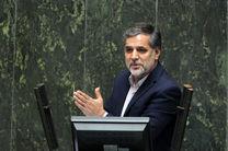 می توانیم با مقاومت حقوق ملت ایران را به دست آوریم