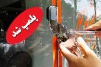 پلمب واحدهای غیر استاندارد در استان اصفهان