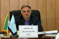 حدود ۹ هزار زائر از چهار کشور از طریق آستارا به کشور عراق اعزام شدند