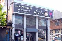 نباید هجمه زیادی علیه سیستم بانکی صورت بگیرد
