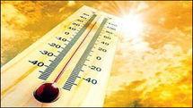 افزایش ۵ درجهای دمای هوای تا پایان هفته در اصفهان