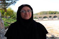مدیرعامل سازمان پارکها و فضای سبز شهرداری اصفهان منصوب شد