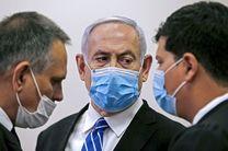 انتشار اتهامات بنیامین نتانیاهو از سوی دادستانی رژیم صهیونیستی