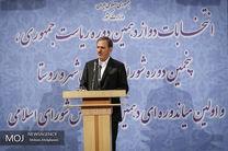 دفتر جهانگیری انتصاب حسین مرعشی را تایید کرد