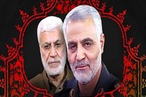 اخبار سازمان الحشد الشعبی درباره ۴۰ متهم پرونده ترور شهید سلیمانی
