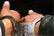 ۵ صیاد متخلف در پلدختر دستگیر شدند