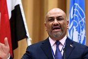 علت استعفای وزیر خارجه دولت مستعفی یمن مشخص شد