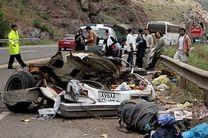 افزایش مجروحان و کاهش کشتهشدگان حوادث ترافیکی در سال 95