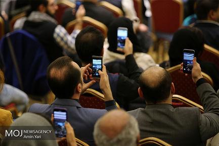 دهمین حراج تهران